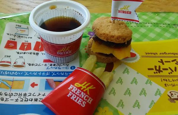 hkburger_meal
